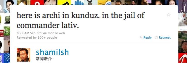 Journalist Tweet Screen