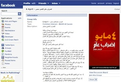 Facebook Egypt