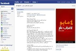 Egypt Gets 'Part' Of The Internet Back