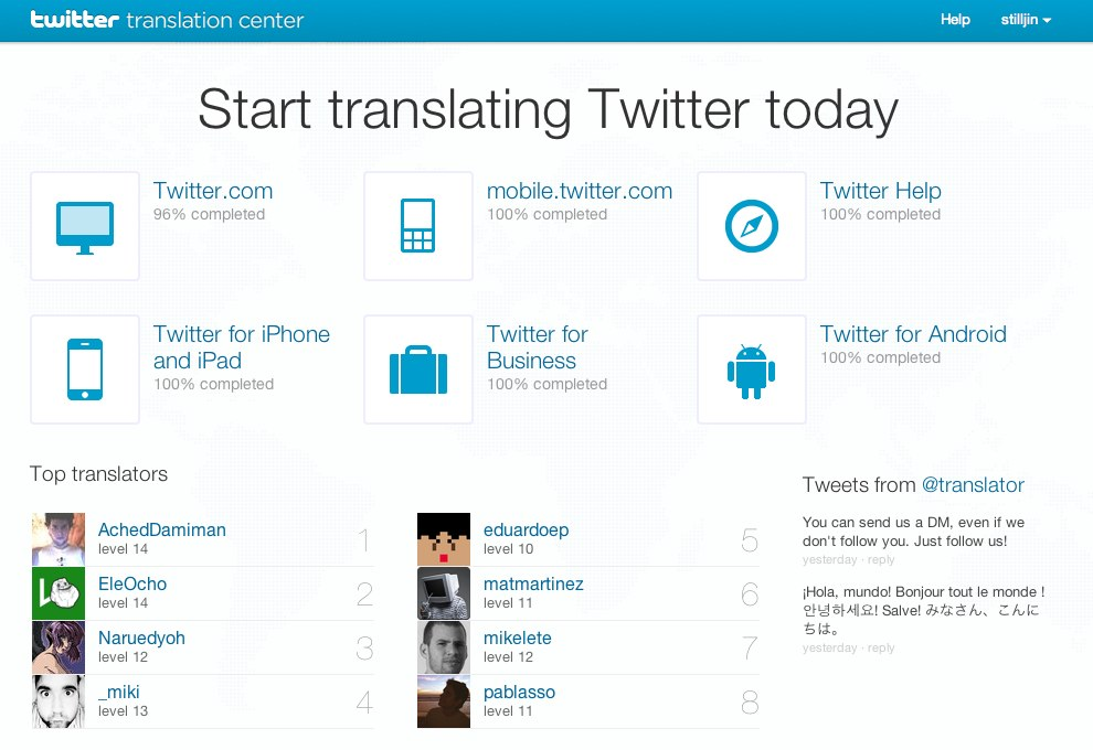 Twitter To Twitterverse: We Need A Few Good Translators
