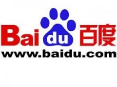 Baidu Social Music