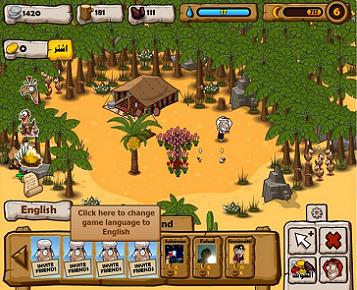 Happy Oasis Hopes to be Farmville of the Middle East While Raising Awareness