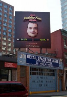 Image from http://blog.seattlepi.com