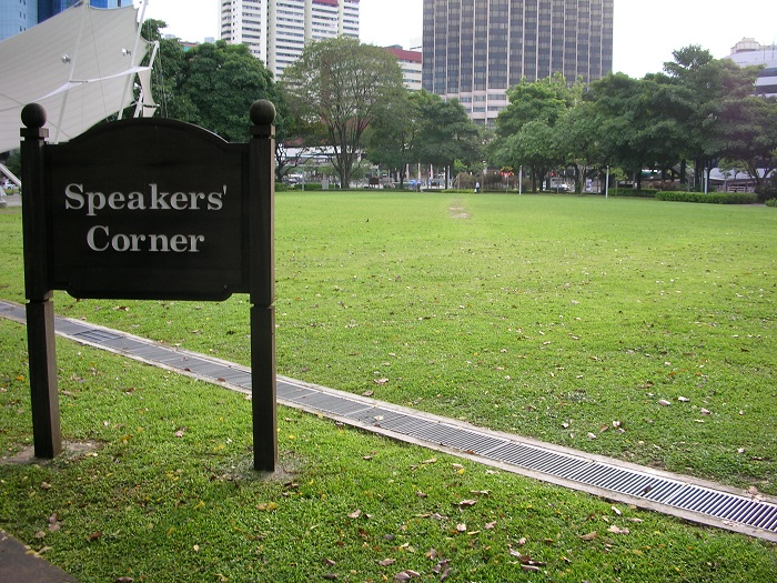 Deserted_Speakers'_Corner_-_Singapore_(gabbe)