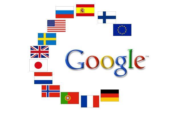 WordPress Adds Google Translate Widget